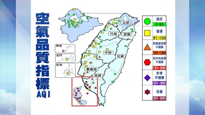 圖/翻攝中央氣象局