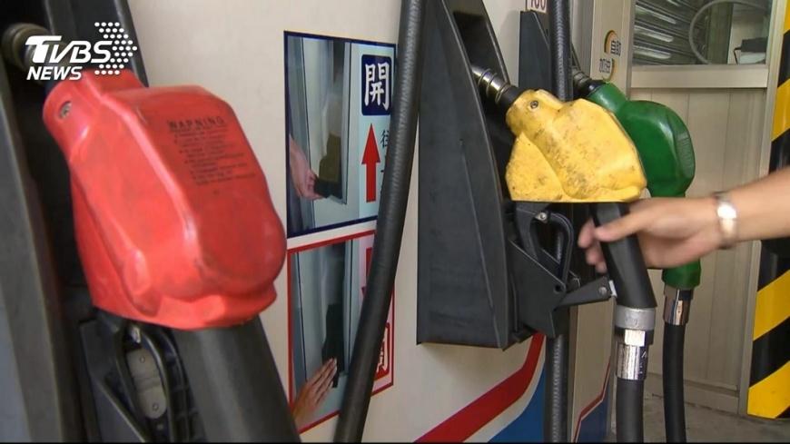 圖/TVBS 中止連3跌! 汽油下週估漲3角