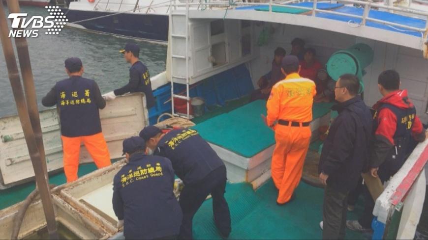 圖/TVBS 漁船走私K他命逾1公噸 船長羈押