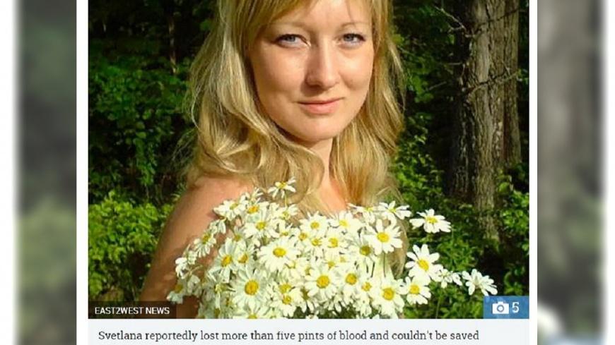 俄羅斯一名單親媽媽遭人襲擊用千斤頂插入下體並且撐開,導致失血過多傷重不治。(圖/翻攝自太陽報) 女遭變態男用千斤頂撐開下體 失血過多慘死