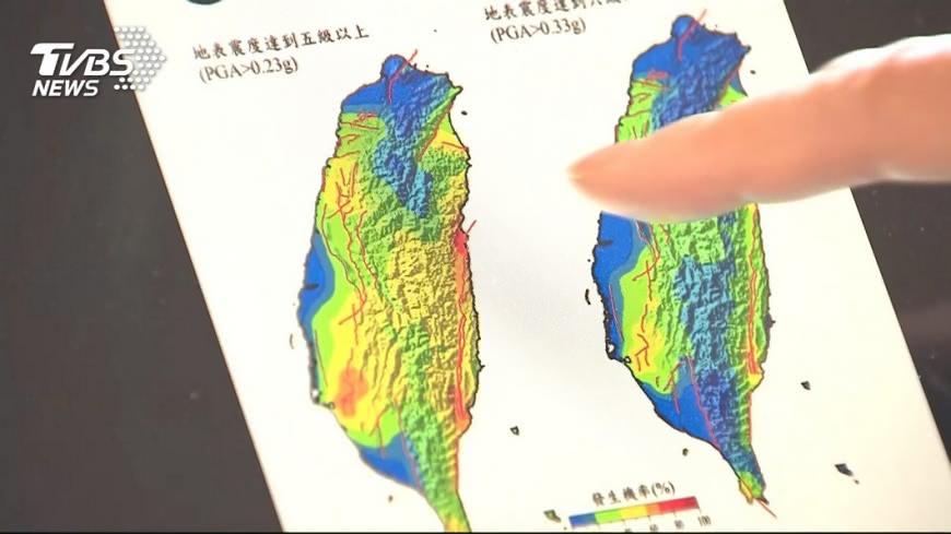 示意圖/TVBS資料畫面 台南5級地震晃好大 氣象局:疑後甲里斷層活動