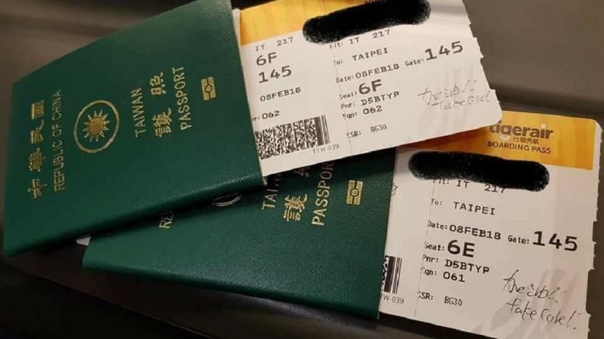 圖/爆料公社 日本地勤登機證上寫「加油」 暖哭台旅客
