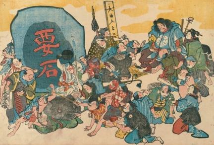 日本民俗信仰:要石鎮壓大鯰(デジタル大辞泉網站 提供)