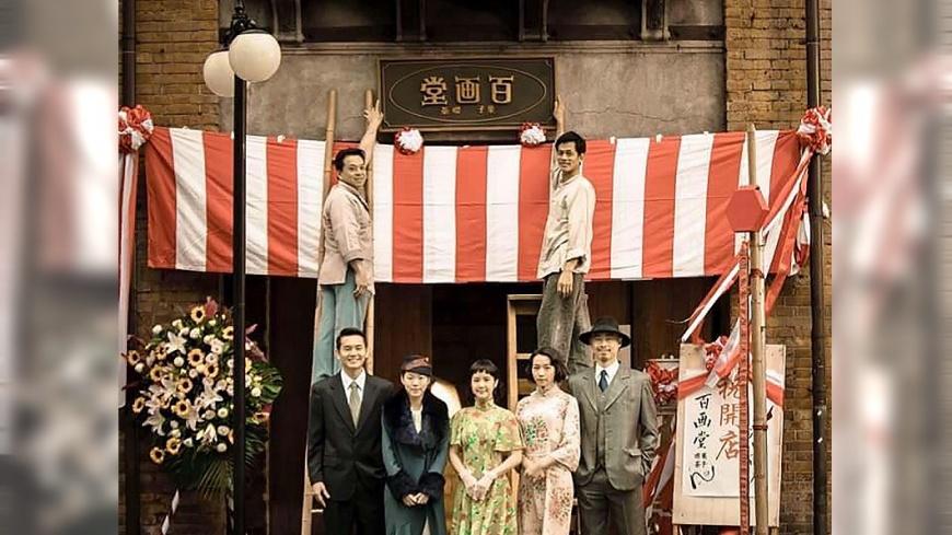 圖/中央社 《北城百畫帖》影視化 還原30年代台北城