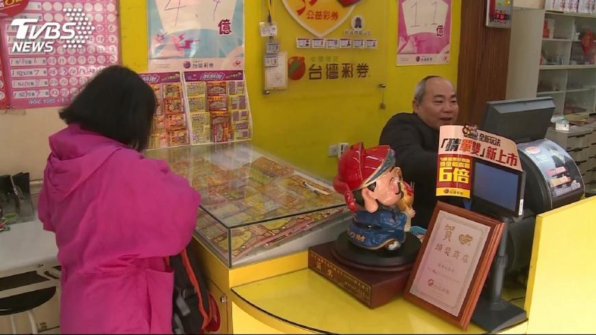 圖/TVBS 財政部強調集資買彩券無須報備 但要留證明