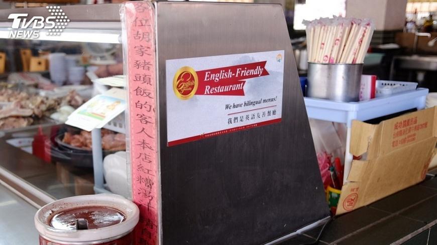 圖/中央社 過年外國客多 台南推鹽水美食雙語菜單