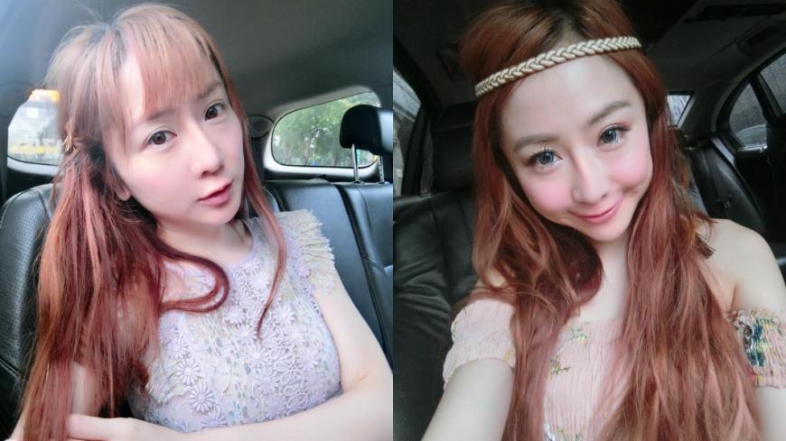 圖/Tiffany Chen T妹 粉絲團 網紅T妹自爆懷孕「父不詳」 徵男幫養順便談戀愛