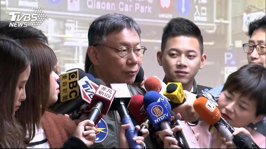 圖/TVBS 藍北市長初選四搶一 柯文哲連任挑戰多