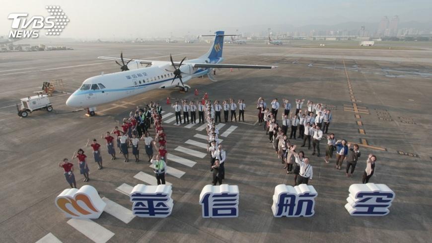 圖/中央社 華信新機首航澎湖 澎澄飯店試營運