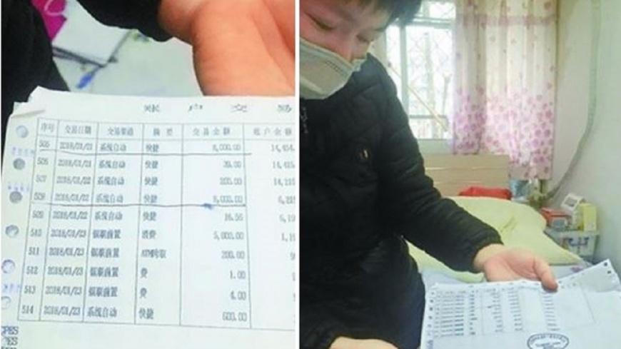 圖/翻攝自《北京晚報》 玩手遊花光70萬醫藥費!血癌童慘被騙 暖心歹徒全退回