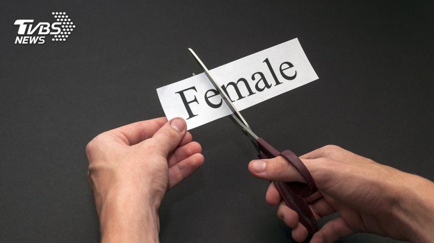 示意圖/TVBS 不肯讓17歲女兒做變性治療 父母親遭法院判失監護權