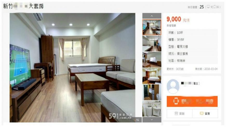 有女網友看到心儀的房間要出租,卻因為自己「資格不符」超扼腕。(圖/翻攝自591租屋網) 房子只租公職人員和工程師 小資女嘆:都不是錯了嗎?