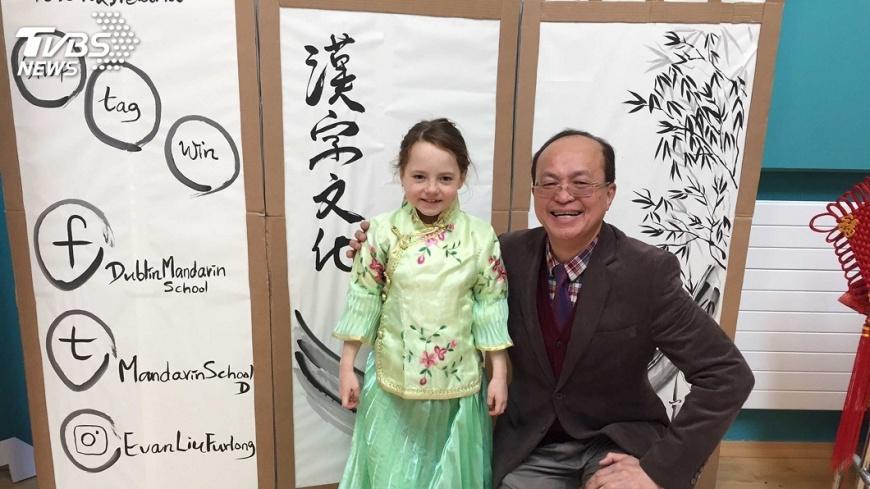 圖/中央社 推廣正體字 漢字文化節在愛爾蘭盛大舉行