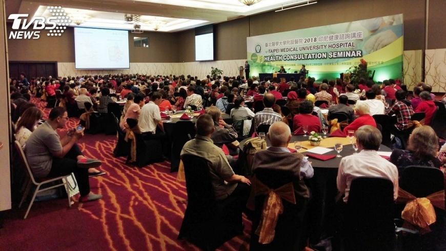 圖/中央社 醫衛新南向  北醫印尼健康講座迴響大