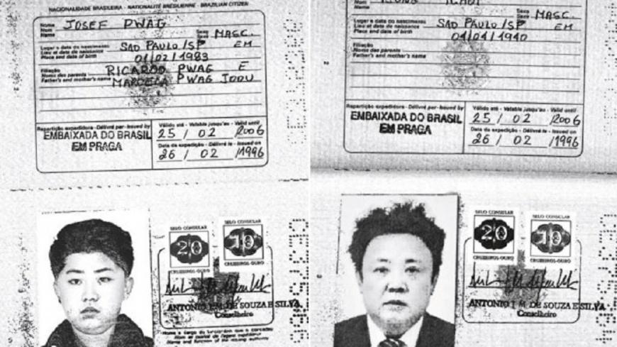 金正恩護照曝光! 微服出遊日本、巴西、香港