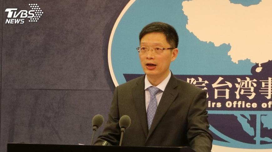 圖/中央社 中共提修憲建議 陸國台辦:繼續堅持和平統一