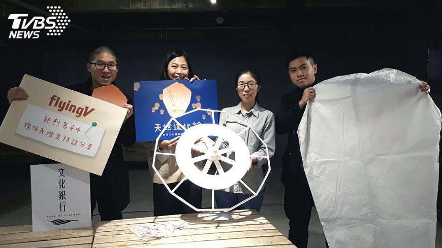 圖/中央社 放天燈不留垃圾 推紙材環保與文化共存