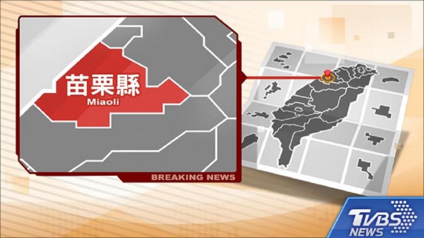 示意圖/TVBS 快訊/烟花大雨坍方!苗栗泰安、南庄宣布停班停課