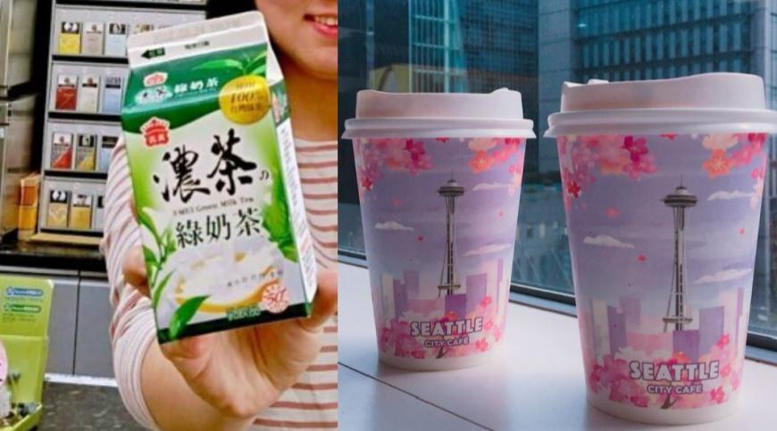 圖/全家提供、TVBS 初春飲品來點清爽!濃綠奶茶PK草莓歐蕾