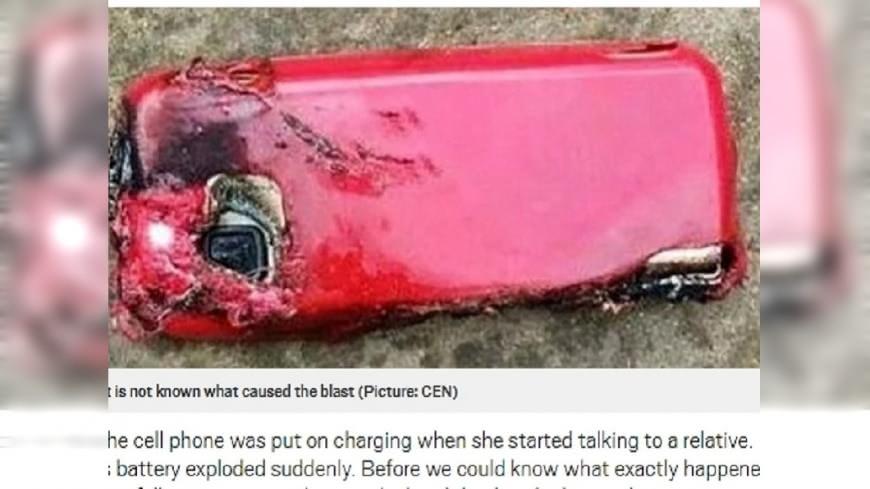 手機爆炸後,嚴重扭曲變形,Nokia公司目前正著手調查爆炸原因。