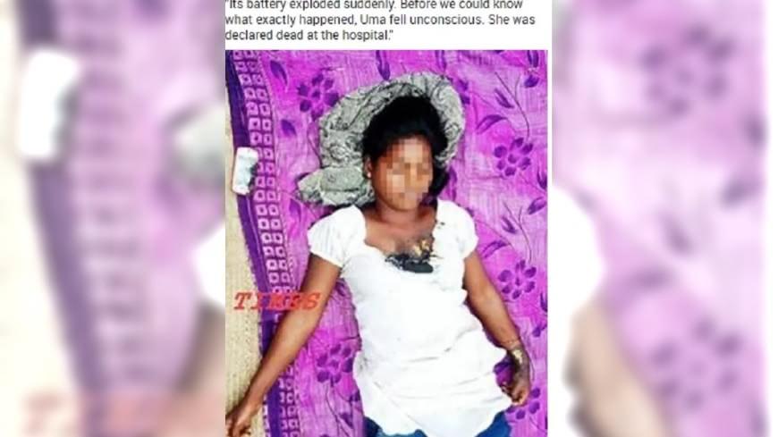 印度這名18歲少女手部、胸部及腿部都有嚴重的燒傷,經送醫後仍搶救不治。圖/翻攝自《Metro》