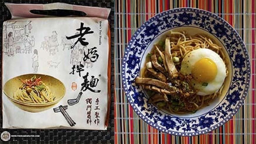 圖翻攝/「The Ramen Rater」網站 全球10大美味泡麵排行 台灣這2款入選