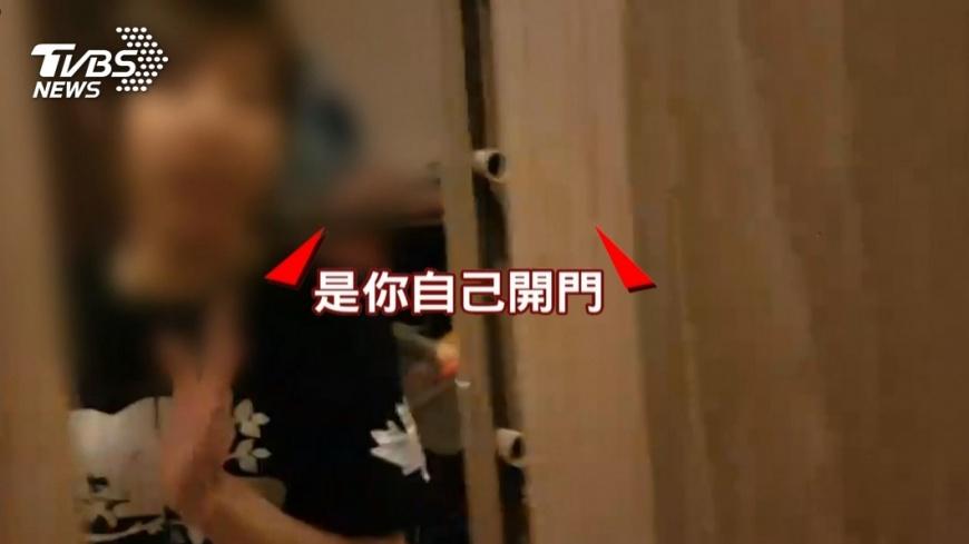 董俊男控訴陳詩欣情緒失控踹門,連女兒都被嚇到。圖/TVBS