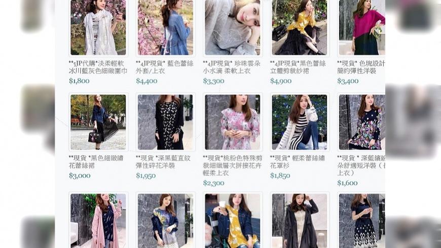 林鴒自創品牌「6226banana」衣服單價不低,在網路上擁有一票死忠消費者。圖/翻攝自6226banana官網
