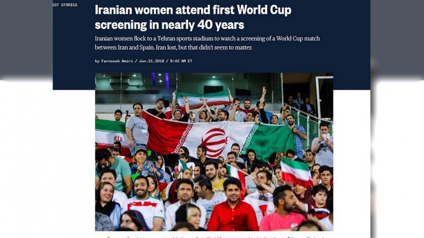 圖/TVBS資料照片 40年來首次! 3千伊朗女性入場看足球賽