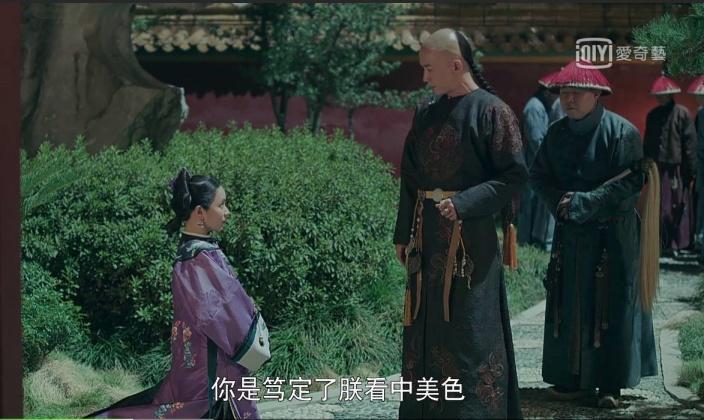 (正常的宮廷劇,皇上聽完唱歌早抱回寢宮洗洗睡了~)