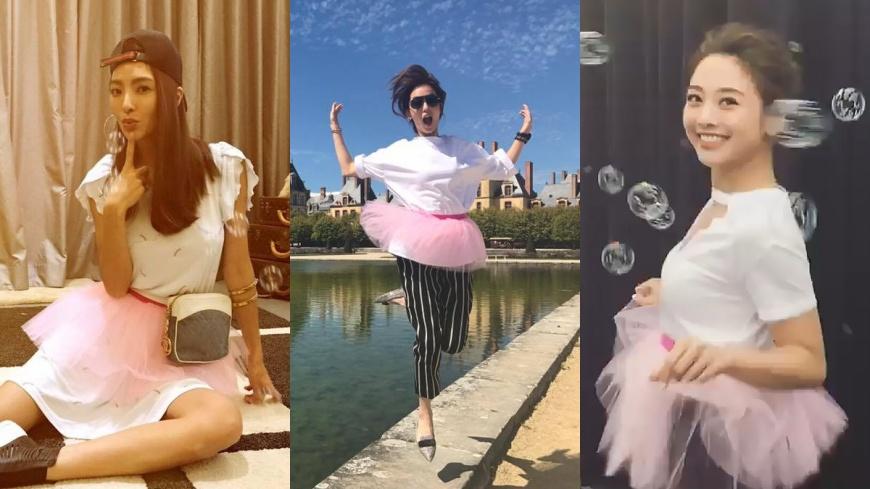 ▲2017裙襬澎澎RUN 澎裙接力(左至右:速玲媽咪、陳庭妮、鬼鬼吳映潔)