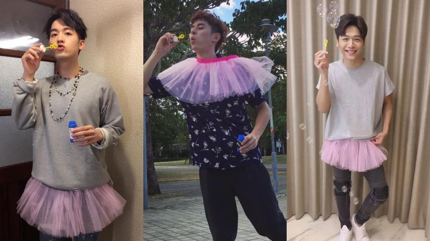 ▲2017裙襬澎澎RUN 澎裙接力(左至右:小樂吳思賢、張軒睿、蔡旻佑)
