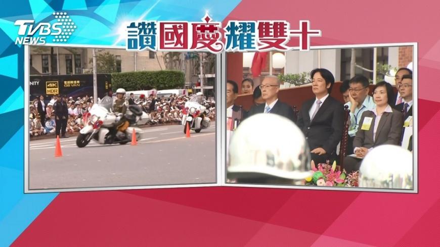 柯文哲身穿綠色襯衫坐在行政院長賴清德斜後方。圖/TVBS