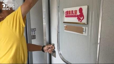 沒敲門!列車長「開哺乳室」新手媽嚇哭 台鐵:研議懲處