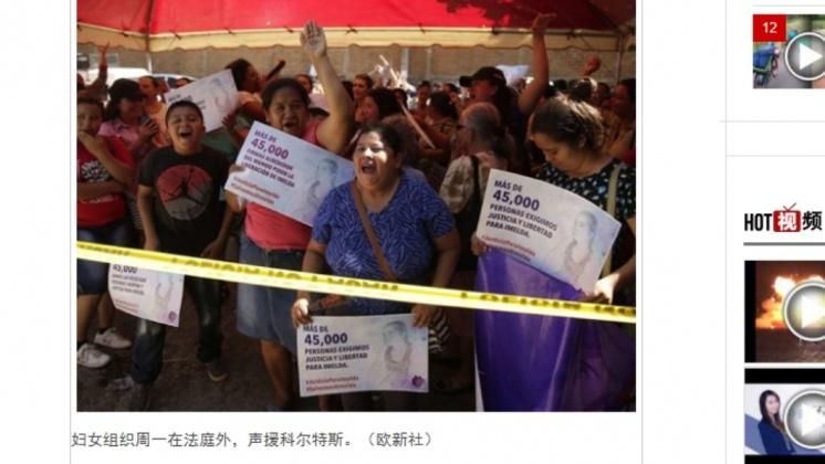 聲援科爾特斯活動的婦人們。圖/翻攝自《中國報》