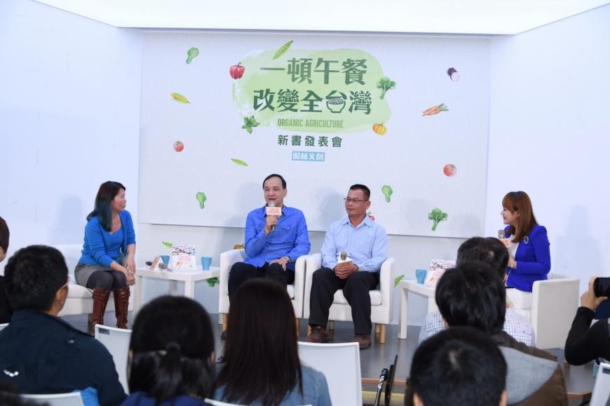 「一頓午餐改變全台灣」 朱立倫暢談有機心得