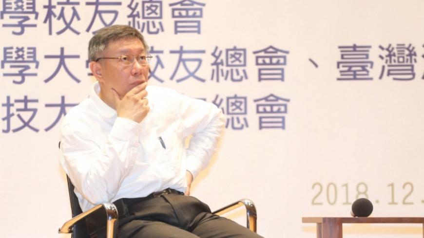 柯文哲出席城市青年論壇演講。圖/中央社