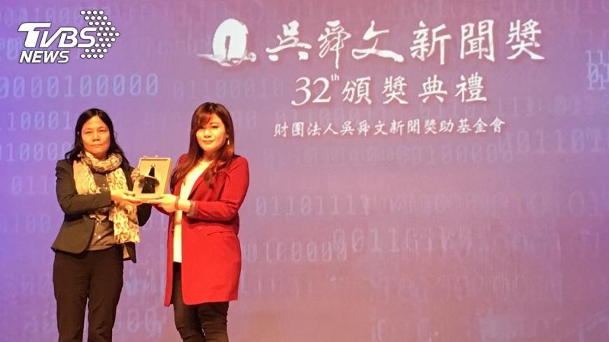 TVBS「漂流的人才之島」專題  獲吳舜文新聞獎
