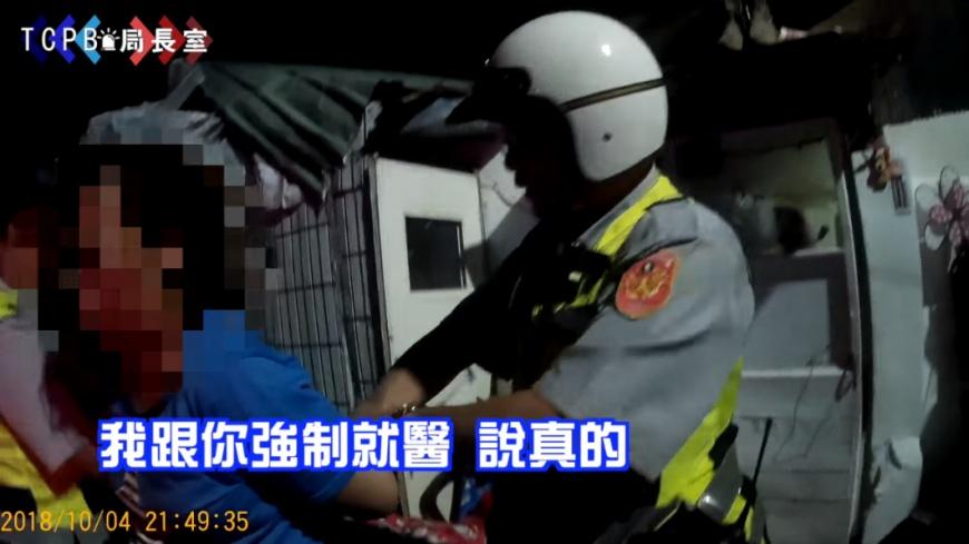 勇警奪刀後,將婦人強制就醫保護安全。圖/翻攝自「TCPB局長室」
