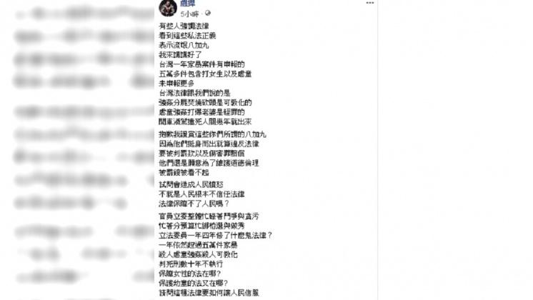 館長在凌晨再次評論肉圓男事件。圖/翻攝自臉書