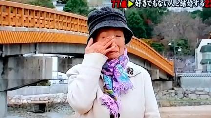 一名日本老奶奶對於自己年輕時從未回應丈夫愛意而感到後悔。翻攝/梨視頻