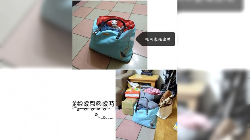 網友發文附圖。圖/翻攝自「爆怨公社」