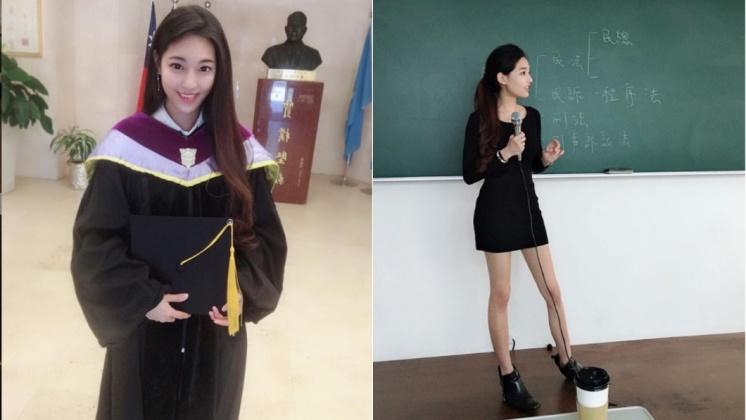 不只擔任講師,她還在文化大學攻讀法學博士。圖/翻攝自鄭嘉文IG