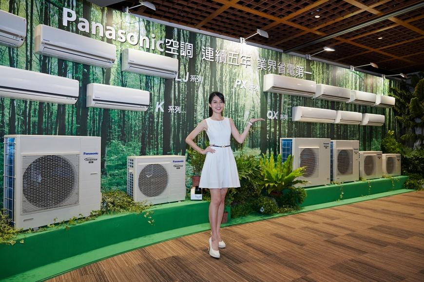 Panasonic 全新空調 節能健康再升級