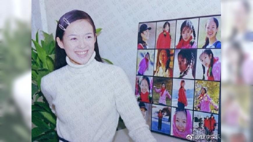 章子怡23歲時舊照曝光。圖/截取自新浪娛樂微博