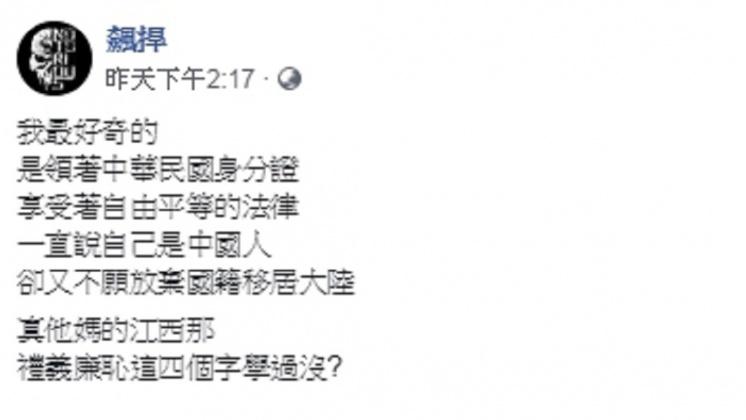 館長昨(23日)發文。圖/翻攝自飆捍臉書