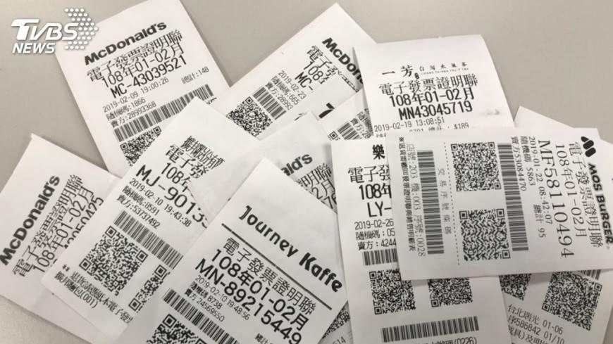 7、8月統一發票開獎囉 ~圖/TVBS 7、8月統一發票開獎囉!提醒民眾晚點換省稅金