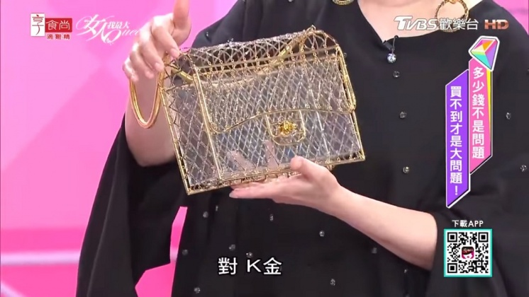 仿冒包包的原型。圖/翻攝自《女人我最大》Youtube