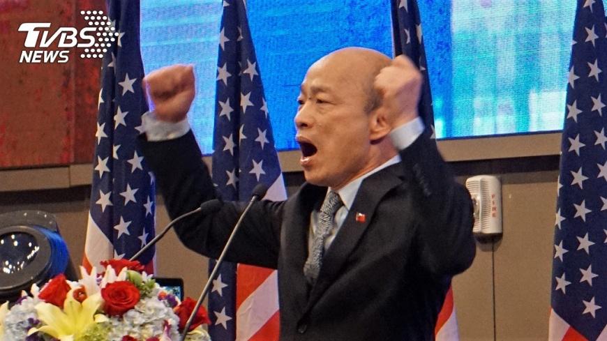 政大教授徐世榮批韓國瑜赴美,仇恨的砲火卻射向台灣。圖/中央社