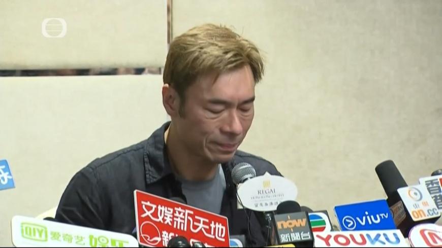 許志安在偷吃事件爆發後,在記者會上對妻子鄭秀文道歉。圖/翻攝自TVB